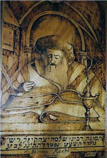 Rachi de Troyes, vigneron champenois et exégète de la Torah (1040 ; 13 juillet 1105) (source de l'image inconnue)