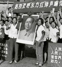 16 mai 2016 : Il y a 50 ans, la Révolution culturelle ébranlait la Chine