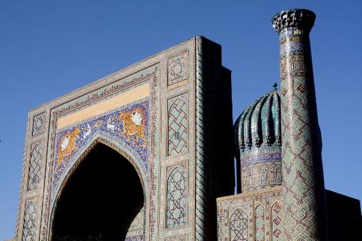 Samarcande, Madrasa Chir Dor, Ouzbekistan (photo : Gérard Grégor, pour Herodote.net)