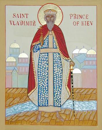 Vladimir Ier, Grand Prince de Kiev, peinture de l'iconostase de l'Hermitage de l'Annonciation, archidiocèse du Canada.