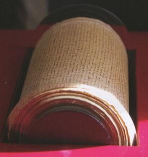 Les 120 journées de Sodome, Le manuscrit fait son retour en France (Paris)