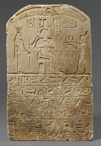 Stèle de donation de terrain au nom de Ankhpakhered Dans le cintre, le roi Nekao II offre le terrain à Osiris et Isis Photo © Musée du Louvre, Christian Decamps