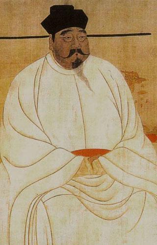 L'empereur Song Taizu  (21 mars 927 - 14 novembre 976), musée national de Taipeh (Taiwan)
