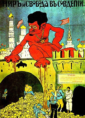 Affiche de propagande stalinienne dénonçant les crimes de Trotski