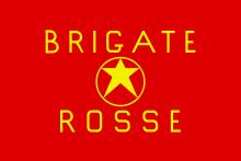 Logo des Brigades rouges (Italie).
