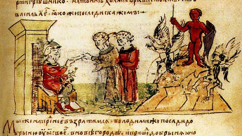 Le grand-prince Vladimir jette les idoles païennes et le dieu Peroun dans le Dniepr (chronique de Radziwill, XVe siècle)