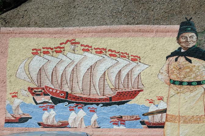 Zeng He et la flotte des Trésors (représentation allégorique sur un temple de Malaisie)