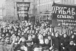 Les femmes à Petrograd